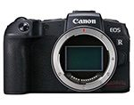 Canon EOS RP – First images and specs