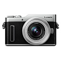 panasonic lumix gx 880 thumb