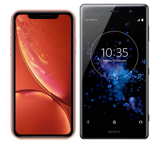 Smartphone Comparison: Iphone xr vs Sony xperia xz2 premium