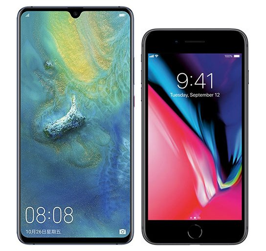 Smartphone Comparison: Huawei mate 20 x vs Iphone 8 plus