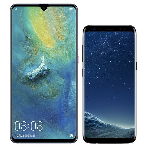 Smartphone Comparison: Huawei mate 20 x vs Samsung galaxy s8