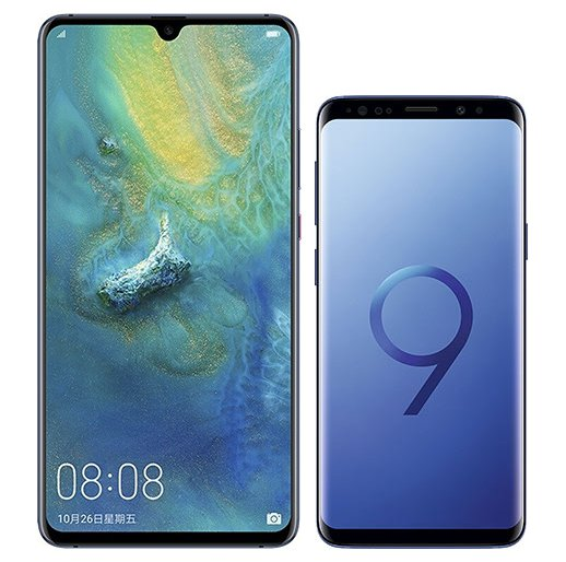 Smartphone Comparison: Huawei mate 20 x vs Samsung galaxy s9