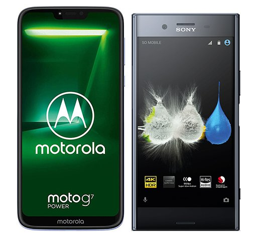 Smartphone Comparison: Motorola moto g7 power vs Sony xperia xz premium